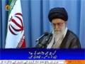 صحیفہ نور   Speaking about Youth and their Abilities   Imam Khamenei - Urdu