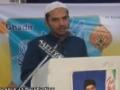 Ghadeer Ekmaal-e-Deen ka Din - 23rd Zilhijjah 1434 A.H - Moulana Agha Munawar Ali - Urdu