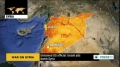 [31 Oct 2013] Unnamed US official says israeli jets bomb Syria - English