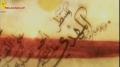 We commend the Ahlul Bayt | Mohammed performance Amhaz - نشيد أهل البيت | أداء محمد أمهز Arabic