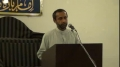 [1] The Quranic Perspective on promoting a Harmonious Society - H.I haider naqvi - Urdu