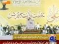 [Media Watch] Geo News : Azmat e Wilayat Conference By MWM PAK - 27 Oct 2013 - Urdu