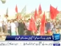 [Media Watch] Dawn News : Azmat e Wilayat Conference By MWM PAK - 27 Oct 2013 - Urdu