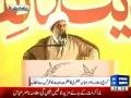 [Media Watch] Dunya News : Speech : H.I Raja Nasir Abbas - 27 Oct 2013 - Urdu