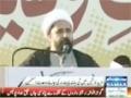 [Media Watch] Samaa News : Speech : H.I Amin Shaheedi - 27 Oct 2013 - Urdu