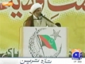 [Media Watch] Geo News : Speech : H.I Raja Nasir - 27 Oct 2013 - Urdu