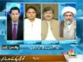 [Media Watch] CNBC News : Interview : H.I Raja Nasir Abbas - 2/2 - Urdu