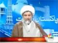 [Media Watch] CNBC News : Interview : H.I Raja Nasir Abbas - 1/2 - Urdu