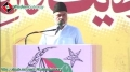 [عظمتِ ولایت کانفرنس] Speech By Br. Abdullah Mutahhari - 27 Oct 2013 - Urdu
