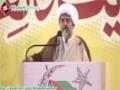 [عظمتِ ولایت کانفرنس] Speech By H.I Raja Nasir Abbas - 27 Oct 2013 - Urdu