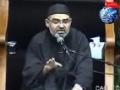 [Short Clip] Mimber-e-Rasool (saww) kay Taqazy - ممبرِ رسول (ص) کے تقاضے - Urdu