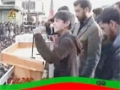 [4] Ali (A.S) Kay Chahne Walo Kaha ho - ISO Biltistan - Muharram 2012-13 - Urdu
