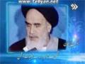 ارزش و اهمیت تسخیر لانه جاسوسی Farsi