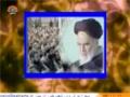 کلام امام خمینی   Kahin wo apko apkey hi hathon Shikast na day dain   Kalam Imam Khomeni - Urdu