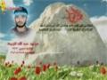 Martyr Mohamad Abdollah Hazimah  | من وصية الشهيد محمد عبد الله هزيمة - Arabic