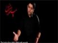 [Noha] Aie Muslim e Ghareeb - Mir Hasan Mir - Muharram 2014 - Urdu