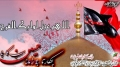 دستہ امامیہ - ISO Nuha Promo - Vol 29 - Muharram 1435 - Coming Soon - Urdu
