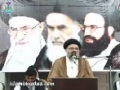 Takreem-o-Tazeem-e-Shohada (Peshawar) 3 Nov 2013 - Ustad Syed Jawad Naqavi - Urdu