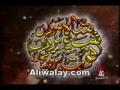 *NICE* Wo mil kar bolay ALI ALI (a.s) - Urdu