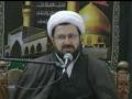 سخنرانی شب 2 محرم - H.I Mandegari - 5 Nov 2013 - Farsi