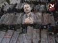 [09] Muharram 1435 - Apne Shuhada ka Lahoo Aur Unkee Khushboo - Syed Ali Deep Noha 2013-14 - Urdu