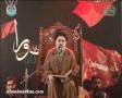 [01] Muharram 1435 - Maktab-e-Ashura Ki Nigah Mein Nafrat Angez Nazariye Aur Raaste - Ustad Syed Jawad Naqavi - Urdu