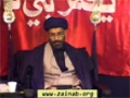[01] Muharram 1435 - Human Design and Solutions to Social Challenges - H.I. Farhat Abbas - English