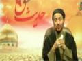 [01] Muharam 1435 - H.I Jan Ali Kazmi - Hadeese Meraj - Urdu