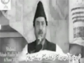 یہ حیدری یلغار ہے - Noha by Ali Raza Jannati - Urdu