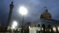 Azaane Maghrib at Shrine bibi Zainab s.a - Latest Video - All Languages