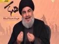 السيد حسن نصرالله - ليلة الخامس من شهر محرم الحرام لعام 1435 - Arabic