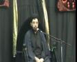 [02]Moharram 1435 Kuwait HIWM Zafar Hussaini_Qanoon-e-Markaziyyat_aur_Islam_URDU Urdu