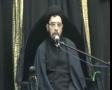 [03]Moharram 1435 Kuwait HIWM Zafar Hussaini_Qanoon-e-Markaziyyat_aur_Islam_URDU Urdu