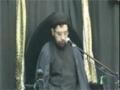[04]Moharram 1435 Kuwait HIWM Zafar Hussaini_Qanoon-e-Markaziyyat_aur_Islam_URDU Urdu