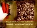 من اقوال الامام الخميني عن عاشوراء - 4  - Farsi sub Arabic