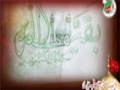 [03] Muharram 1435 - Ae Shaibazzaman Jald Aie - [ISO Pakistan Nauhai 2013-14] - Urdu