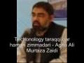 [Audio] - Responsibilities with Techonology - Taraqqi oar hamari Zimmadari - Ali Murtaza Zaidi -Urdu