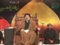 [04] Muharram 1435 دین مبین Deen-e-Mobeen - Ustad Syed Jawad Naqavi - Urdu