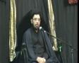 [05] Moharram 1435 - H.I Zafar Hussaini - Qanoon e Markaziyyat aur Islam - Urdu