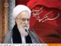 [08 November 2013] Tehran Friday Prayers آیت اللہ موحدی کرمانی - خطبہ نماز جمعہ - Urdu