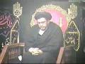 [06] Patience | Maulana Sartaj Zaidi | Muharram 1435 | Urdu