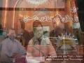 [Soaz Khuwani] Muharram 1434 - لاش اکبرؑ کی جو مقتل سے اٹھالاۓ حسینؑ - Urdu