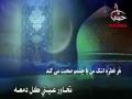 Hadith Domoo حدیث الدموع, شیخ حسین الاکرف = Hussain Alkaraf - Arabic