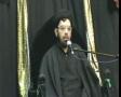 [08] Moharram 1435 - H.I Zafar Hussaini - Qanoon e Markaziyyat aur Islam - Urdu