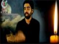 [09] Muharram 1435 - Islam Di Nasiran Zainab - MWM Pak Noha 2013-14 - Urdu