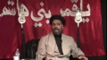 [06] Muharram 1435 - Human Design and Solutions to Social Challenges - H.I. Farhat Abbas - English