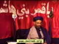 [09] Muharram 1435 - Human Design and Solutions to Social Challenges - H.I. Farhat Abbas - English