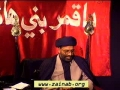 [10] Muharram 1435 - Human Design and Solutions to Social Challenges - H.I. Farhat Abbas - English