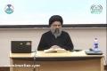 فلسفہ قیام امام حسین Lecture at LUMS -Muharram 1435 - 2013  Ustad Syed Jawad Naqavi - Urdu