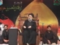[09 Last] Muharram 1435 دین مبین Deen-e-Mobeen - Ustad Syed Jawad Naqavi - Urdu